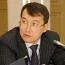 Казахстан категорически исключает введение единой валюты в ЕАЭС