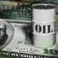 Oil prices dip under $62 after build in U.S. crude inventories