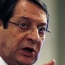 Cyprus President calls to struggle against impunity