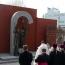 В Харькове открылся Мемориал жертвам Геноцида армян