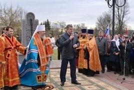 В Брянске состоялось открытие второго хачкара, посвященного 100-летию Геноцида армян