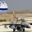 Israeli jets target militants on border with Syria