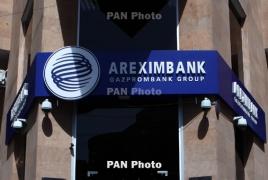 «Арэксимбанк» предлагает своим клиентам новый депозит