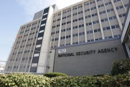 Суд признал незаконной программу сбора данных Агентства национальной безопасности США