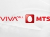 VivaCell-MTS suspends free Wi-Fi service in Yerevan subway