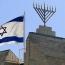 Առաջին անգամ Իսրայելում Քնեսեթի խոսնակի մակարդակով Ցեղասպանությունը ճանաչելու կոչ է հնչել