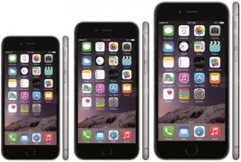 Մանրամասներ սմարթֆոնի նոր` iPhone 6s մոդելի մասին