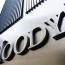 Из-за цен на нефть и санкций Moody's понизил рейтинг стран СНГ