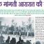 Jansatta. Հայերը կարևորում են Ցեղասպանությունը, բայց ավելի՝ 1991-ի սեպտեմբերի 21-ը