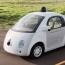 Առանց վարորդի երթևեկող Google-ի մեքենաները դուրս կգան հանրային ճանապարհներ