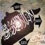Боевики «Исламского государства» устроили массовую казнь недалеко от развалин древней Пальмиры