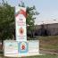 На российской военной базе в Армении организована акция «Подари книгу солдату»