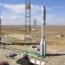 Во время запуска российской ракеты «Протон-М» произошла авария