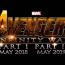Третья часть «Мстителей» будет создана с использованием революционной технологии