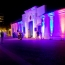 Argentinean museum illuminated with Armenian flag colors