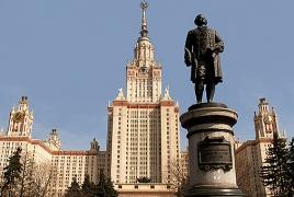 Ереванский филиал МГУ объявил о наборе первых студентов