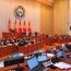 Ղրղզստանը կխնդրի ԵՏՄ երկրներին արագացնել կառույցին այդ երկրի անդամակցության պայմանագրի վավերացումը