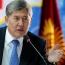 Ղրղզստանի նախագահն ավարտել է ԵՏՄ-ին անդամակցության պայմանագրերի վավերացումը