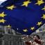 The Guardian. ԵՄ-ն տապալեց «Արևելյան գործընկերությունը»