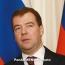 Մեդվեդևը հաստատել է՝ Վիետնամ-ԵՏՄ Առևտրի ազատ գոտու մասին համաձայնագիրը կստորագրվի Ղազախստանում