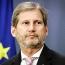 Комиссар ЕС «более чем уверен», что мандат на начало переговоров с Арменией будет получен очень скоро