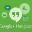 Google Hangouts get Mac OS X support
