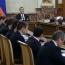 ՌԴ կառավարությունը հավանություն է տվել ԵՏՄ և Վիետնամի միջև առևտրի ազատ գոտու ստեղծմանը