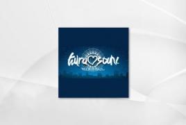 Организаторы «Евровидения» отменили итоги голосования жюри от двух стран-участниц