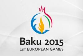 Кто из армянских спортсменов поедет на Европейские игры в Баку?
