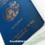 В 2014 году гражданство Армения получили 13266 человек, отказались от гражданства РА – 2200