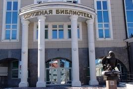 В Ханты-Мансийске состоится художественный вечер, посвященный взаимодействию культур  Армении и России