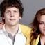 """Jesse Eisenberg, Kristen Stewart in """"American Ultra"""" action trailer"""