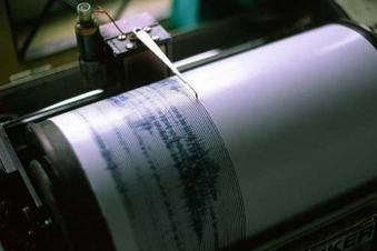 1.3 magnitude quake reported in Armenia