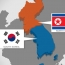 S. Korea test-fires new ballistic missile capable of reaching North
