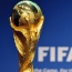 Bidding process for 2026 World Cup postponed