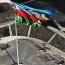 Азербайджан усиленно пытается испортить отношения с Западом, и у него это, кажется, получается