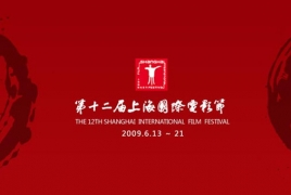 Shanghai Film Fest lineup reflects imprint of censorship
