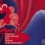 Հունիսի 19-ին մեկնարկում է Մոսկվայի կինոփառատոնը. Առանձին ծրագիր է նվիրված Ցեղասպանության 100-րդ տարելիցին