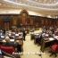 Парламент в первом чтении принял внесение поправок в закон «О госдолге»: Оппозиция недовольна