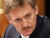 Kremlin closely following developments in Armenia