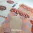 ՌԴ-ն $6 մլն կտրամադրի Հայաստանին, Ղրղզստանին և Տաջիկստանին