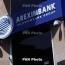 Уставной капитал «Арэксимбанка» пополнится еще на 10 млн долларов
