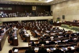 Knesset must recognize Armenian Genocide, speaker says