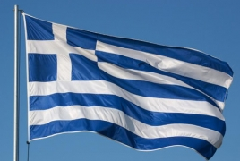 Greek banks to open with restrictions, some prices expected to rise