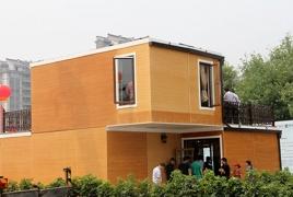 В Китае с помощью 3D-принтера «напечатали» сейсмоустойчивый дом