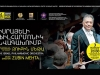 Հանրահայտ Զուբին Մեթայի ղեկավարությամբ Իսրայելի նվագախումբը՝ Երևանում
