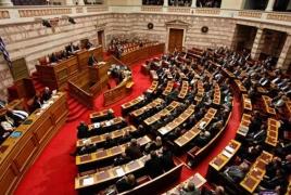 Հունաստանի խորհրդարանն ընդունել է վարկատուների հետ բանակցելու համար անհրաժեշտ 2-րդ օրենքը