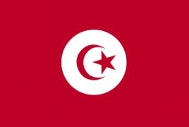 Tunisia's parliament adopts new anti-terror law