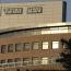 Israeli pharmaceutical giant Teva buys Allergan generic drug firm
