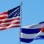 U.S. removes Cuba from human trafficking list
